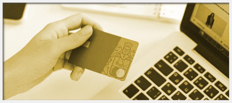 MasterCard #3